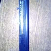 Батареи ноутбука AS09D36 AS09D56 AS09D70 Для Acer Aspire5538, в г.Краматорск