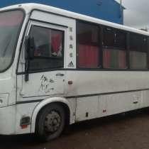 Автобус ПАЗ, в Люберцы