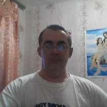 Андрей, 52 года, хочет пообщаться – АНДРЕЙ, в Хабаровске