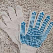 Перчатки рабочие, в Балашихе