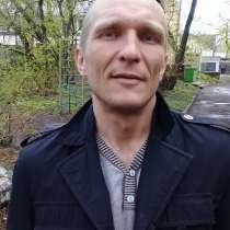 АЛЕКСЕЙ, 37 лет, хочет познакомиться – ИЩЮ 2Ю ПОЛОВИНКУ, в Комсомольске-на-Амуре