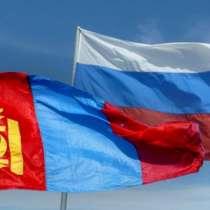 2021 оны Ерөнхийлөгчийн сонгуулийн өмнө Монгол Улс, в г.Улан-Батор