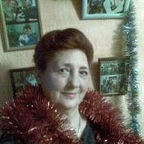 Елена, 60 лет, хочет познакомиться – Мне 60 лет, в г.Рыбница