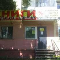Букинистический магазин г. Орел, в Орле