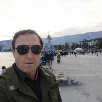Юрий, 56 лет, хочет пообщаться, в Ялте