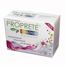 Бесфосфатный стиральный порошок PROPRETE Colour, в г.Днепропетровск