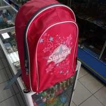 Продам сумки и школьные ранцы, в Канске