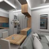 Дизайн-проект интерьера, в Дальнегорске