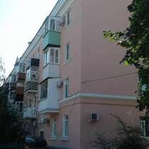 Продажа квартиры, в Москве
