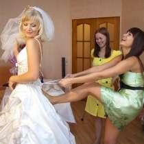 Видео и фотосъёмка для Вашей свадьбы. Проф, в Москве