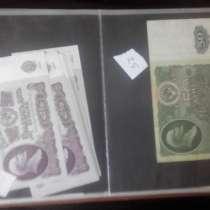 Банкноты СССР, в г.Гродно