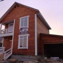 Строительство домов под ключ, в Иркутске