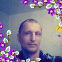Алексей, 51 год, хочет познакомиться, в Кирове