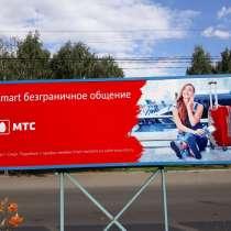 Печать на пленке, печать на перфорированной пленке, в Барнауле