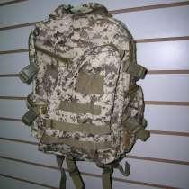 Продам рюкзак тактический, в Железногорске
