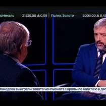 Цифровое ТВ более 500 каналов подключение бесплатно, в г.Киев