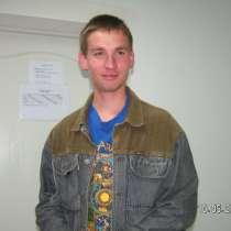 Vadim, 50 лет, хочет пообщаться, в г.Херсон