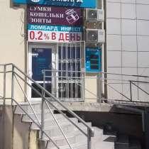 ЛОМБАРД ИНВЕСТ, в Севастополе