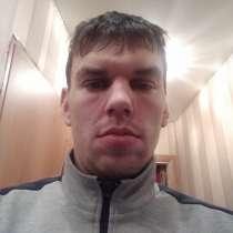 Санек, 29 лет, хочет пообщаться, в Кстове