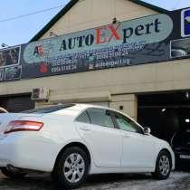 Центр предпродажной подготовки Autoexpert_312, в г.Бишкек