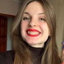 Сертифицированный репетитор английского языка с 5-летним опы, в Москве