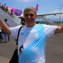 Вячеслав, 54 года, хочет пообщаться, в г.Донецк