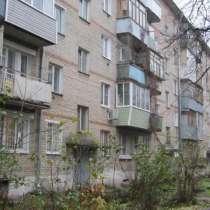 Продаётся уютная однокомнатная квартира, 4эт/5, в Электроуглях