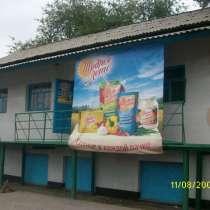 Продается здание, в г.Shu
