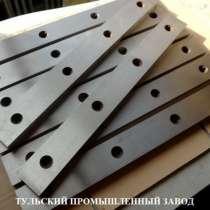 Ножи для ножниц гильотинных 670 60 25 от завода производител, в Калуге