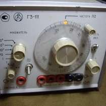 Для радиолюбителя генератор низкочастотный 2 штуки, в Челябинске