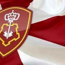 Набор граждан для замещения вакантных должностей, в Иванове