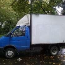 Ищу подработку на своем грузовом авто Газель Фургон, в Москве