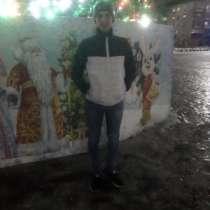 Дмитрий, 22 года, хочет познакомиться – Познакомлюсь, в Богучарах
