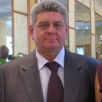 Персональный водитель-охранник, в Ростове-на-Дону