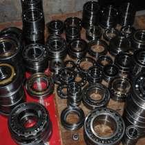 Куплю невостребованные в производстве подшипники, в Самаре