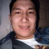 Диаз, 32 года, хочет пообщаться, в г.Астана