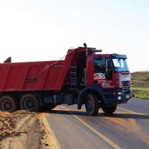 Вывоз грунта в Москве, в Москве