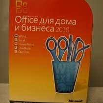 ПО от Майкрософт купим дорого, в Москве