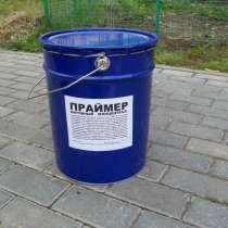 Праймер битумный, в Раменское