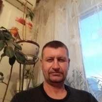 Сергей, 48 лет, хочет пообщаться – Создание семьи, в г.Ирпень