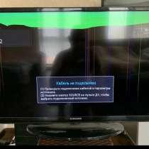 Телевизор Самсунг, в Владикавказе
