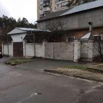 ПРОДАЕТСЯ ИЛИ ОБМЕН, в г.Киев