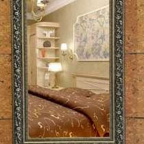 Зеркала В багете, в Волгограде