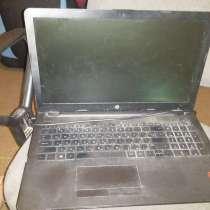 Продам ноутбук HP, в Москве
