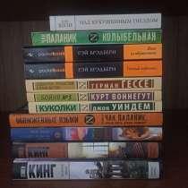 Продам книги, в Боровичах