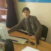 Ищу работу, в г.Ташкент
