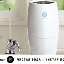 Система очистки воды eSpring, в Благовещенске