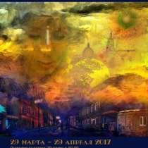 Макеты афиш, в Перми