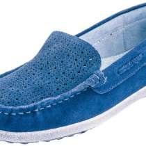 Туфли Котофей, синий Материал внешний: нат.кожа Материал вну, в Апатиты