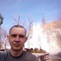 Ищу приятную собеседницу), в г.Будапешт